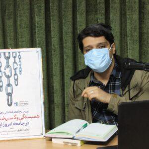 نشست «بررسی وضعیت همبستگی و گسیختگی در جامعه امروز ایران» برگزار شد.